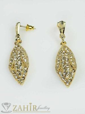 Ефектни обеци - 4,5 см с циркони и златно покритие, висок клас изработка, на винт - O1883