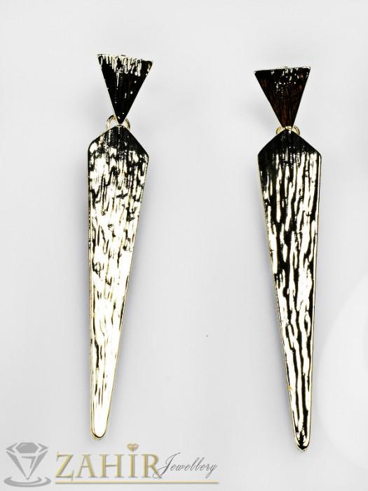 Елегантни висящи - 8 см метални платинки със златно покритие, на винт - O1908