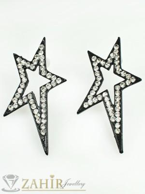 Красиви висящи обеци черни звезди 5 см с бели кристали, закопчаване на винт - O1959