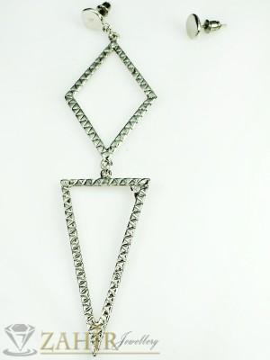 Модни асиметрични обеци - дължина 12 см, платинено покритие, закопчаване на винт - O1992
