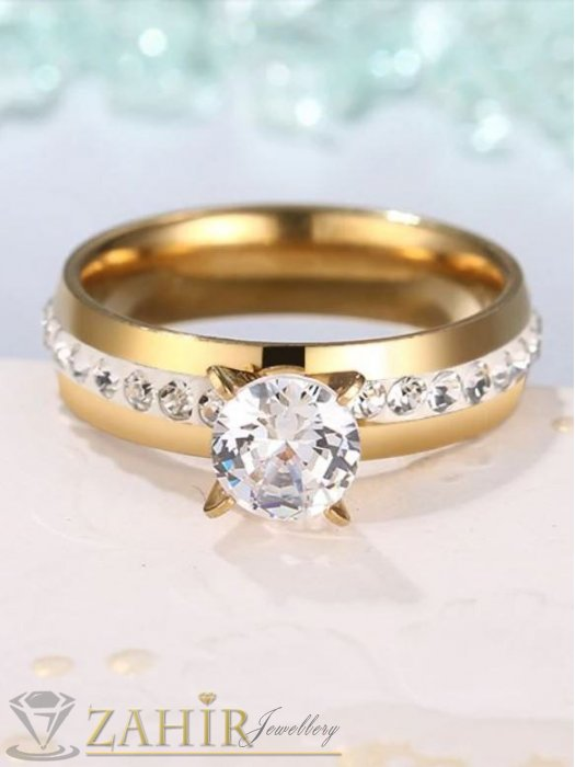 Дамски бижута - Класически стоманен позлатен годежен пръстен с един ред кристали и фасетиран циркон - P1470