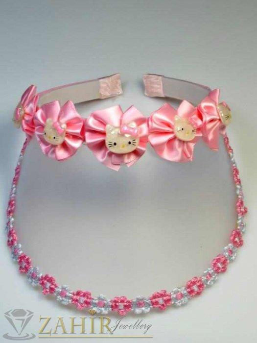 Диадема розова Kitty - D1052