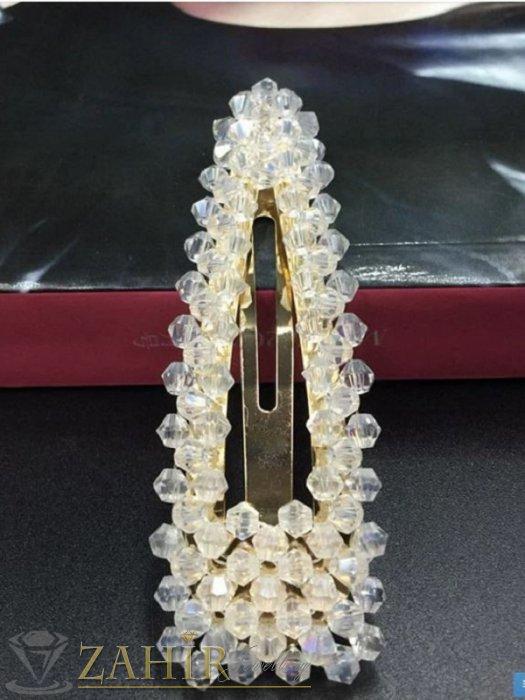 Луксозна метална шнола 9 см с безцветни фасетирани кристали,златиста основа, тик-так закопчаване - FI1024