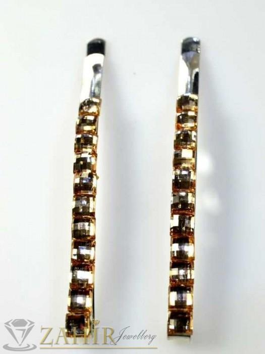 Аксесоари за коса - Два броя метални фиби с цветни кристали - FI1103