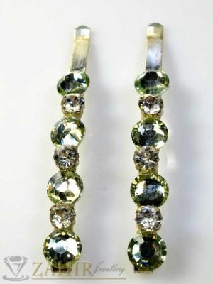 Два броя метални фиби с цветни кристали - FI1110