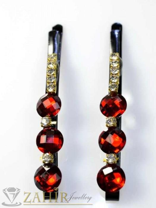 Аксесоари за коса - Два броя метални фиби с цветни кристали - FI1131