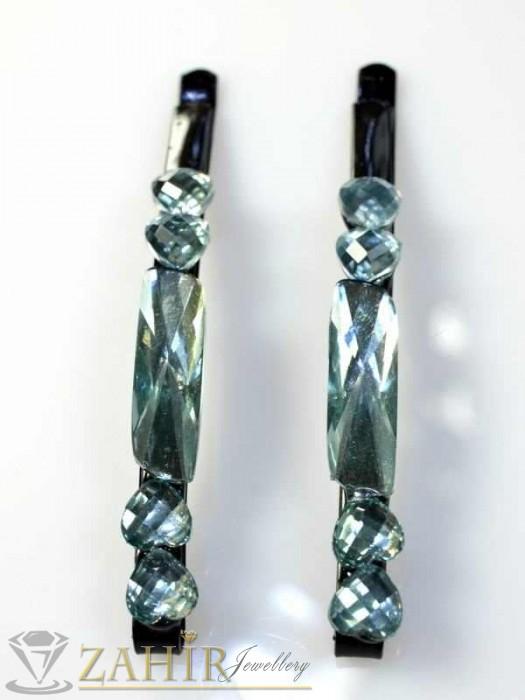 Аксесоари за коса - Два броя метални фиби с цветни кристали - FI1140