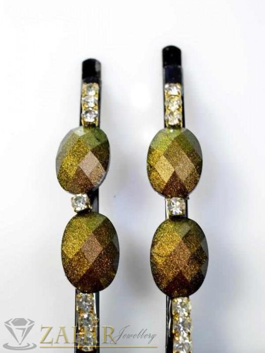 Аксесоари за коса - Два броя метални фиби с цветни кристали - FI1143