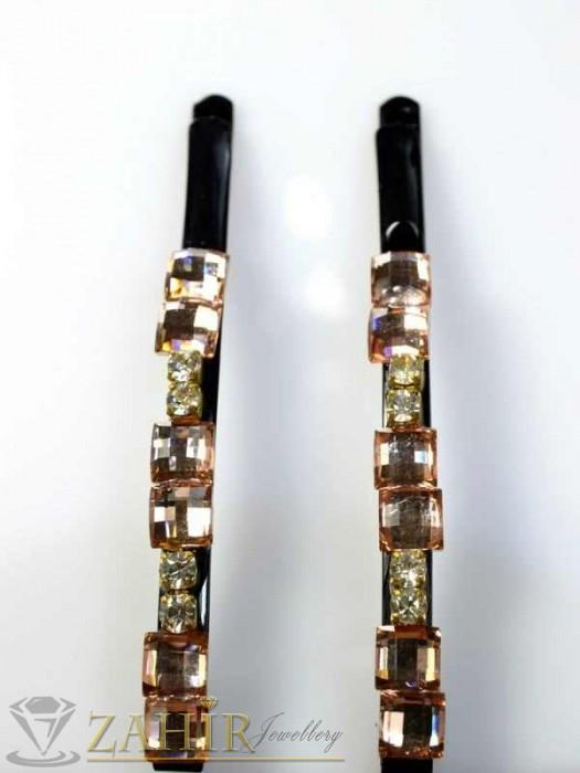 Аксесоари за коса - Два броя метални фиби с цветни кристали - FI1147