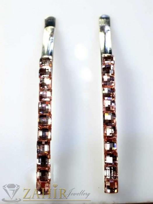 Аксесоари за коса - Два броя метални фиби с цветни кристали - FI1148