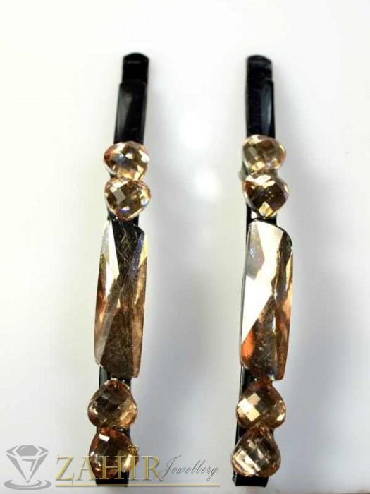 Аксесоари за коса - Два броя метални фиби с цветни кристали - FI1151