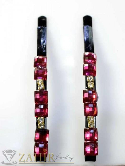 Аксесоари за коса - Два броя метални фиби с цветни кристали - FI1152