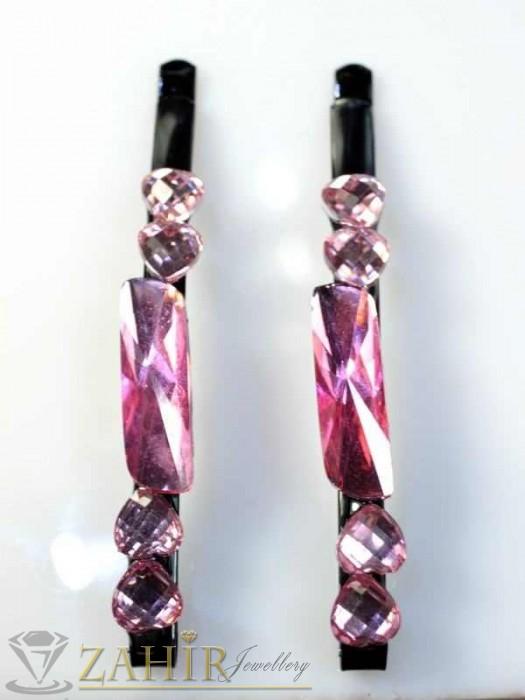 Аксесоари за коса - Два броя метални фиби с цветни кристали - FI1159