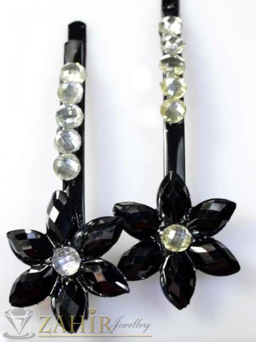 Аксесоари за коса - Два броя метални фиби с цветни кристали - FI1165