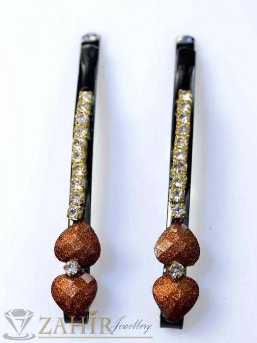 Аксесоари за коса - Два броя метални фиби с цветни кристали - FI1197