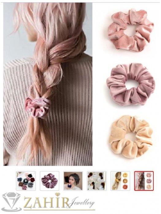 Аксесоари за коса - Велурен ластик за коса с цвят циклама с диаметър 13 см, много мек, носи се на опашка или за гривна - L1124