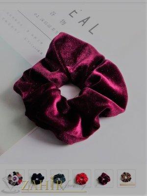 Велурен  ластик за коса с  цвят циклама с диаметър 13 см, много мек, носи се на опашка или за гривна - L1124