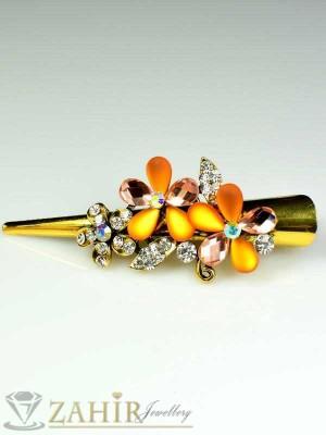 Метална щипка тип щъркел- 8 см с блестящи оранжеви кристали - ST1050