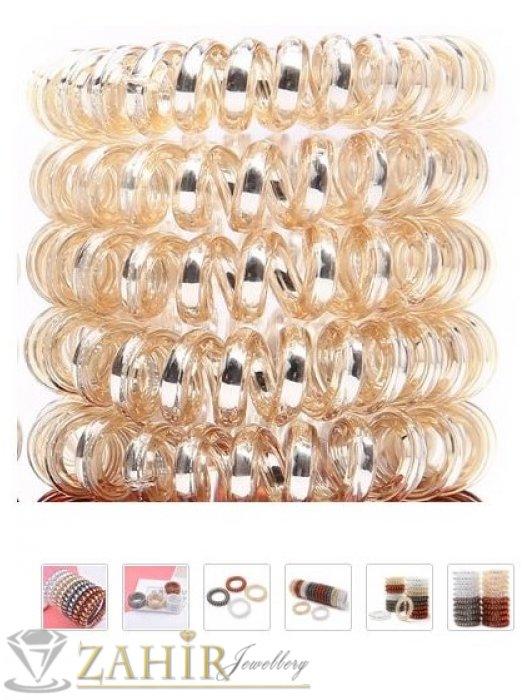 Аксесоари за коса - 4 бр. златист перлен силиконов ластик спирала, голям 5 см, носи се на опашка или за гривна - LS1004