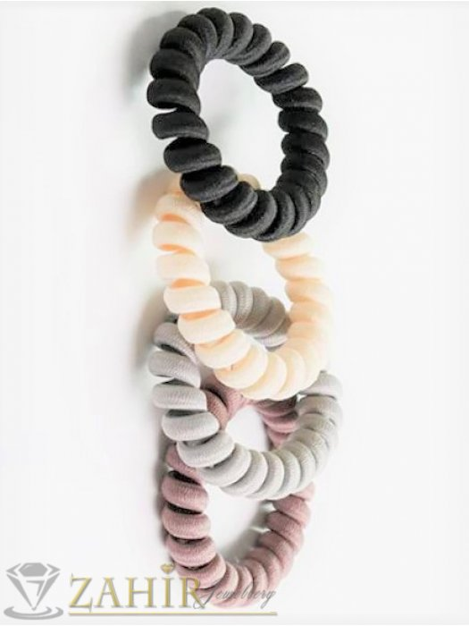 Аксесоари за коса - 4 бр. тъкани ластици спирали в бледи неутрални цветове, големи 5 см, носят се на опашка или за гривна - LS1016
