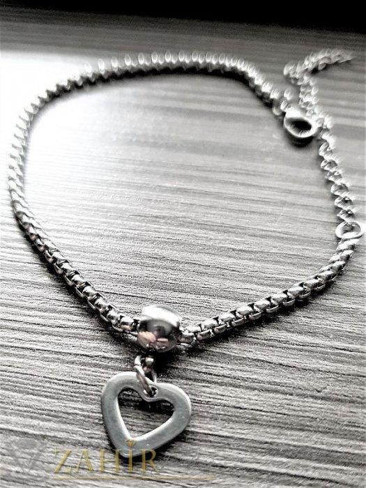 Дамски бижута - Красива стоманена гривна за ръка с висулка стоманено сърце 0,8 см, регулира се до 20 см - G1619