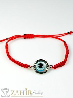 ТОП хит  модел червена регулираща се гривна против уроки със синьо око - GU1024