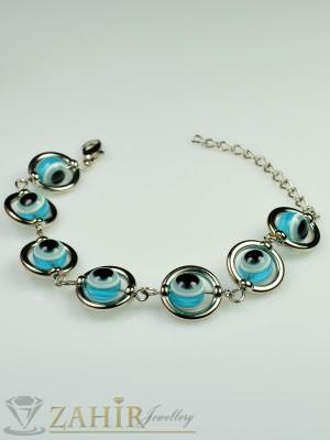 Регулираща се гривна против уроки със синьо око, сребриста - GU1025