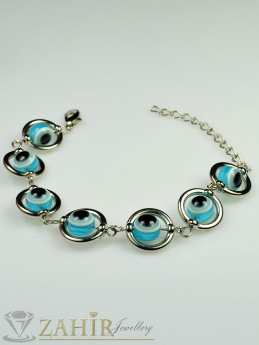 Бижутерия - Регулираща се гривна против уроки със синьо око - GU1025
