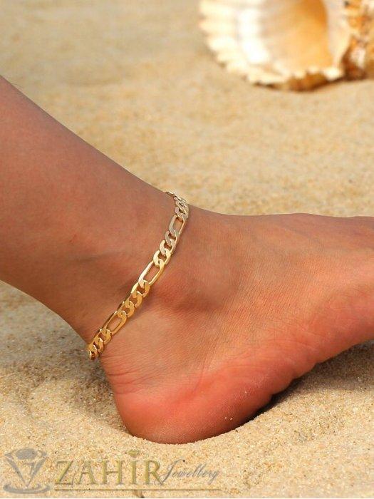 Дамски бижута - Класическа фигаро плетка гривна за крак от неръждаема стомана си с позлата и удължител - 22+5 см - GK1018