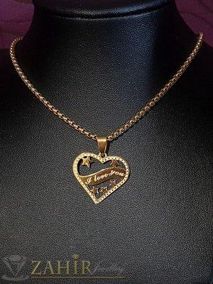 Висококачествена стоманена висулка сърце 2,5 см на позлатен стоманен ланец 3 размера- K1211