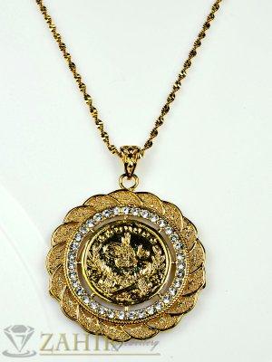 Великолепен гравиран медальон 4,5 см на нежен ланец 45 см, позлатена стомана - K1585