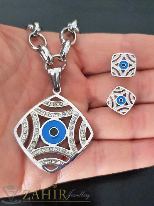 Бижутерия - Троен комплект със сини очи от стомана високо качество, колие и гривна в 2 размера, обеци 1 см - KO1410