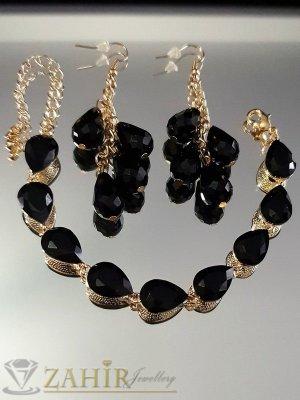 Кристален комплект  регулираща се гривна и обеци 6 см с черни  кристали, златно покритие - KO1440