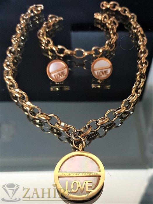 Луксозен комплект от стомана и седеф, ланец и гривна в 2 размера, обеци 1,6 см, златно покритие- KO1441