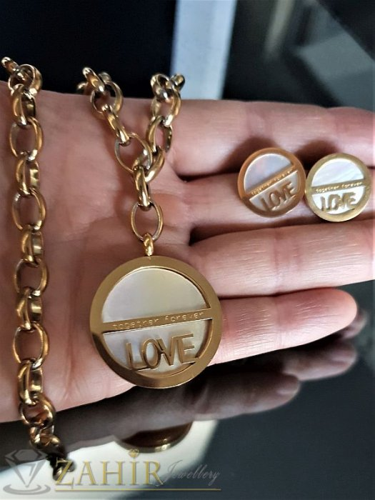 Бижутерия -Луксозен комплект от стомана и седеф, ланец и гривна в 2 размера, обеци 1,6 см, златно покритие- KO1441