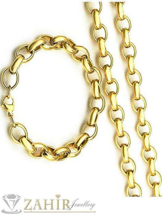 Позлатен стоманен комплект, ефетна плетка, ланец и гривна в 2 размера,ширина на звеното 0,9 см - KO1531