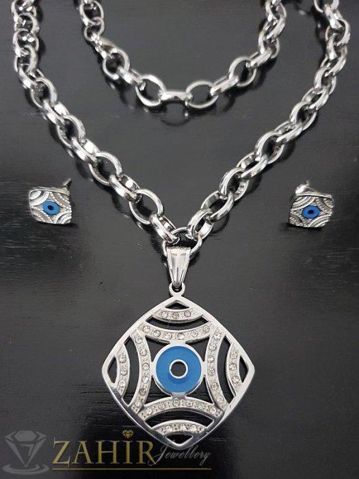 Троен комплект със сини очи от стомана високо качество, колие и гривна в 2 размера, обеци 1 см - KO1410