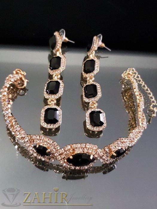Бижутерия - Официална регулираща се гривна с обеци - 7 см с черни и бели кристали, златно покритие - KO1416