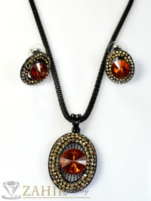 Бижутерия - Луксозен оксидиран комплект кафяв кристал - KO1197