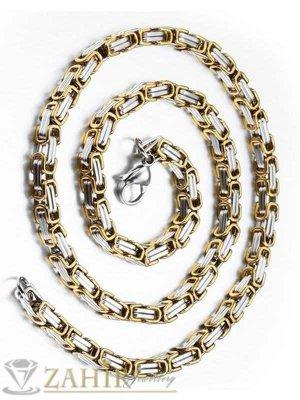 Стилен мъжки ланец 60 см от неръждаема стомана s позлатени елементи, топ-хит модел, широк 0,5 см - MK1139