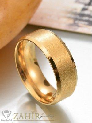 Дизайнерска матово гравирана халка от стомана със златно покритие- P1125