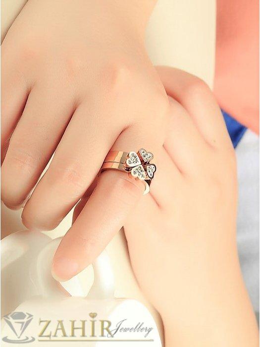 Бижутерия - 3 бр. позлатени стоманени пръстени с кристална детелина - P1246