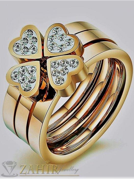 3 бр. позлатени стоманени пръстени с кристална детелина - P1246