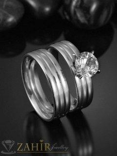 СЕТ от 2 пръстена, халка и пръстен с циркон от най-висок клас стомана,супер качество- P1309