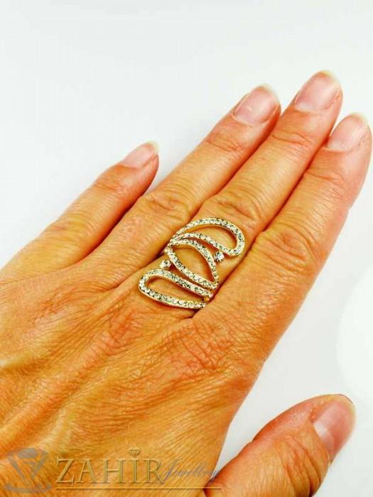 Бижутерия - Елегантен пръстен с циркони и златно покритие - P1298