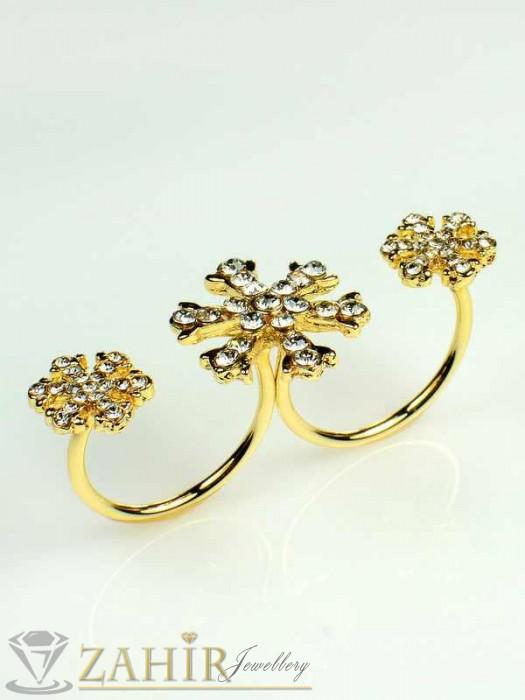Дамски бижута - Ефектен двоен пръстен с ефект 3 нежни цветя и златно покритие, регулиращ се - P1320