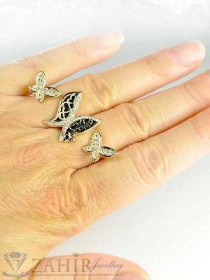 Ефектен двоен пръстен с ефект 3 нежни пеперуди и златно покритие, регулиращ се - P1321