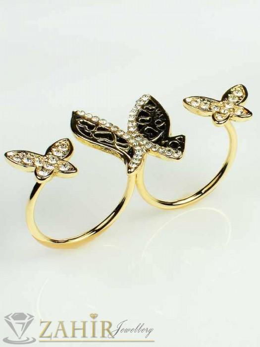 Дамски бижута - Ефектен двоен пръстен с ефект 3 нежни пеперуди и златно покритие, регулиращ се - P1321